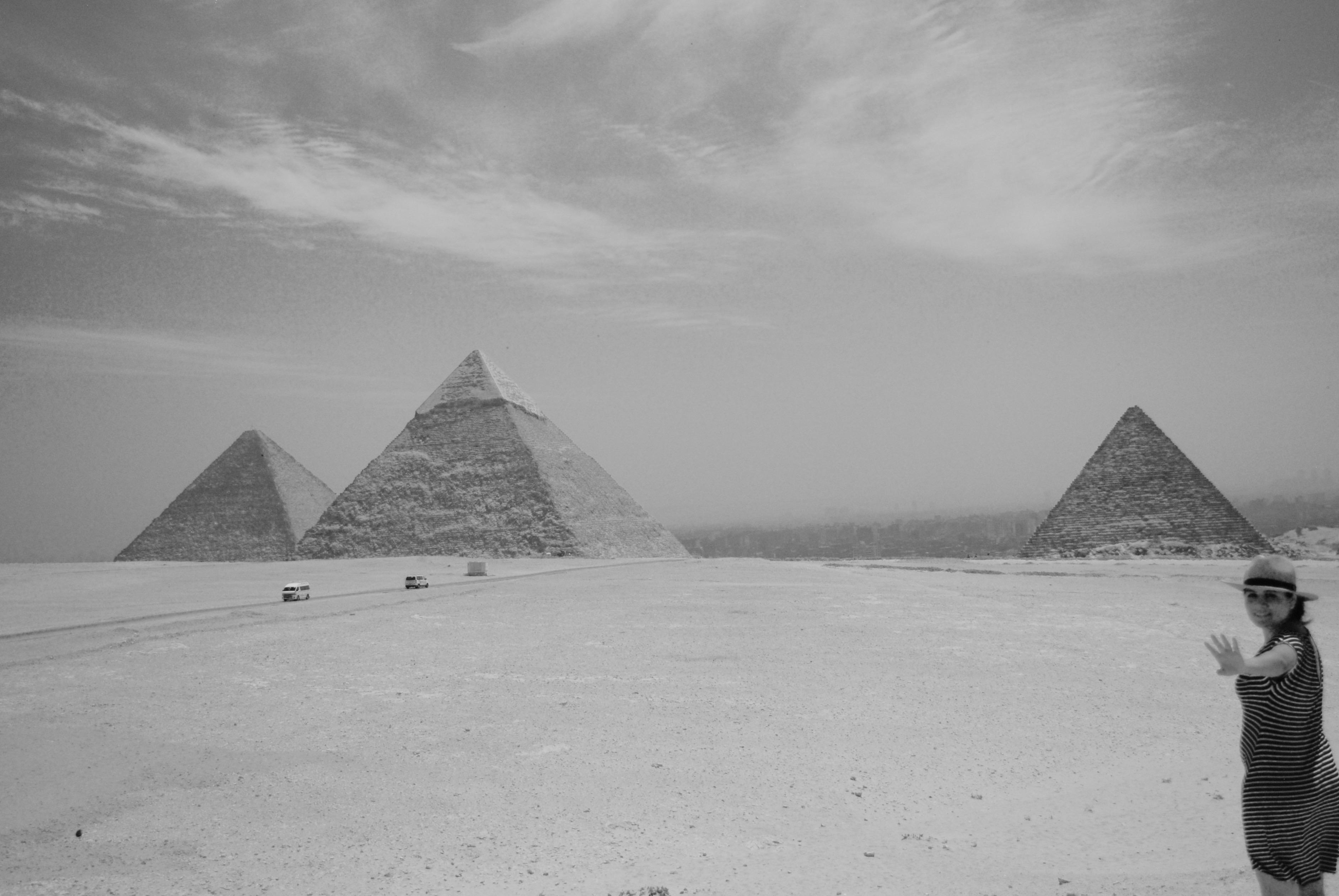 Giza الجيزة